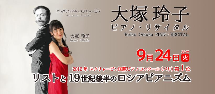 東京文化会館FBタイトル